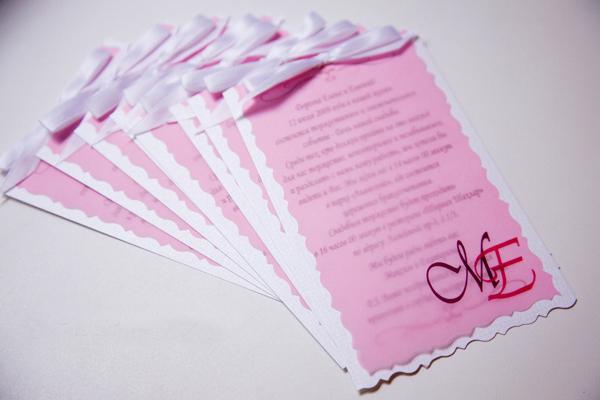 Как распечатать на принтере приглашение на свадьбу